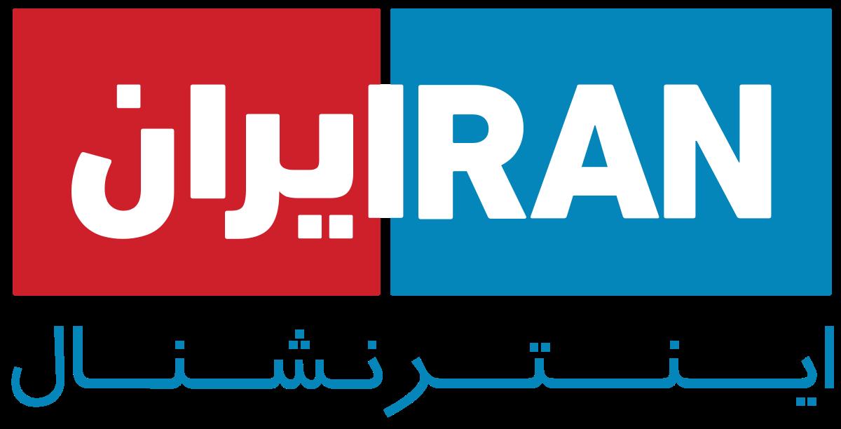 تمسخر رضا پهلوی در شبکه اینترنشنال