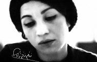 ممنوعیت دیدار از مزار فروغ فرخزاد در آرامگاه ظهیرالدوله
