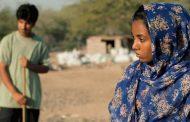 بررسی فیلم هندی و هرمز