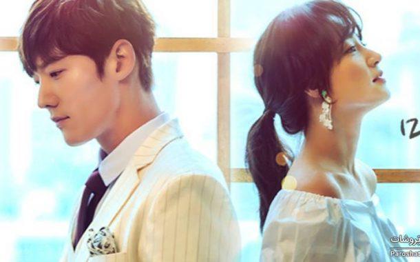 برترین سریال های عاشقانه کره ای