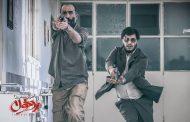 سکانس سانسور شده فیلم ماجرای نیمروز : رد خون