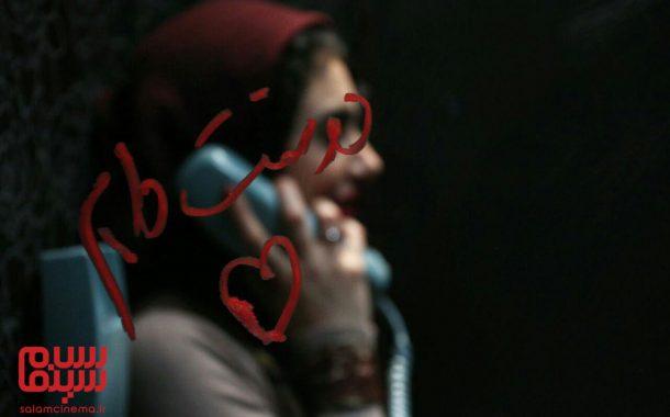 زمان پخش سریال ایرانی احضار