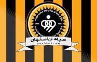 قهرمانی مشکوک سپاهان در نیم فصل لیگ برتر + ویدیو