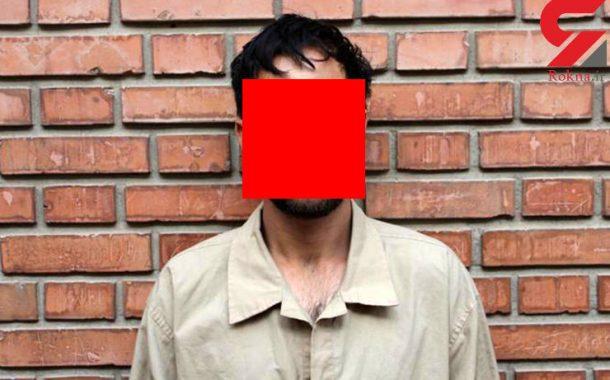 جنایات کفتار سیاه در تهران