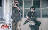 بررسی اولیه فیلم ماجرای نیمروز ۲: رد خون محمد حسین مهدویان