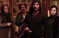 بررسی اولیه فیلم درخونگاه سیاوش اسدی