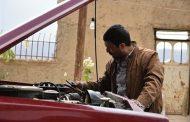 بررسی اولیه فیلم قصر شیرین سید رضا میر کریمی