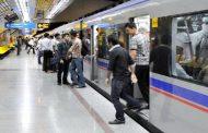 دلایل خودکشی ۲ مرد در ایستگاه مترو سعدی