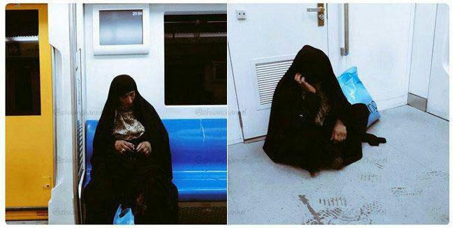 حاشیه های نشستن یک زن افغانی در کف مترو تهران