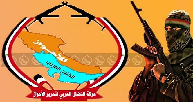 حمله گروهک «الاحوازیه» به سفارت ایران در هلند