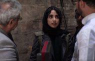 معرفی فیلم ترانه با بازی الهه حصاری و اندیشه فولادوند