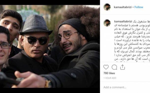 کمال تبریزی : صدا و سیما میلی نیست