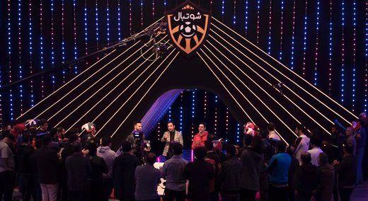 معرفی مسابقه شوتبال امیر حسین رستمی در شبکه نسیم
