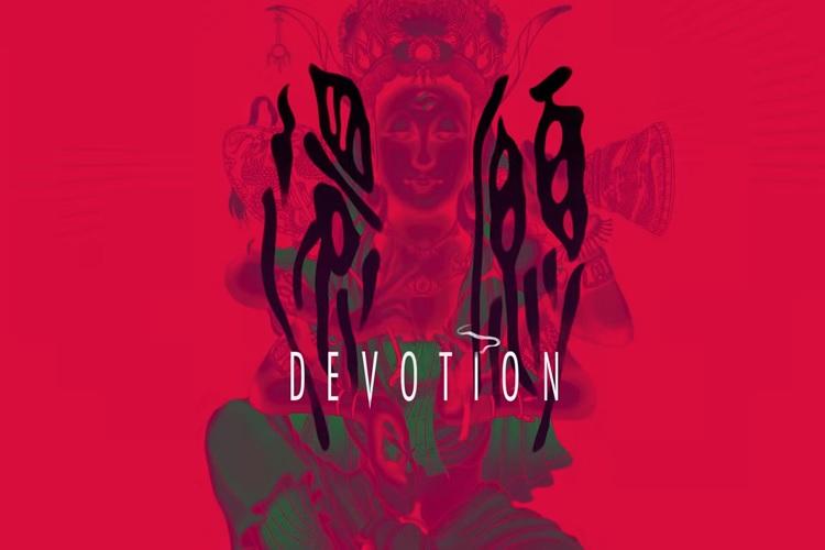زمان انتشار بازی Devotion