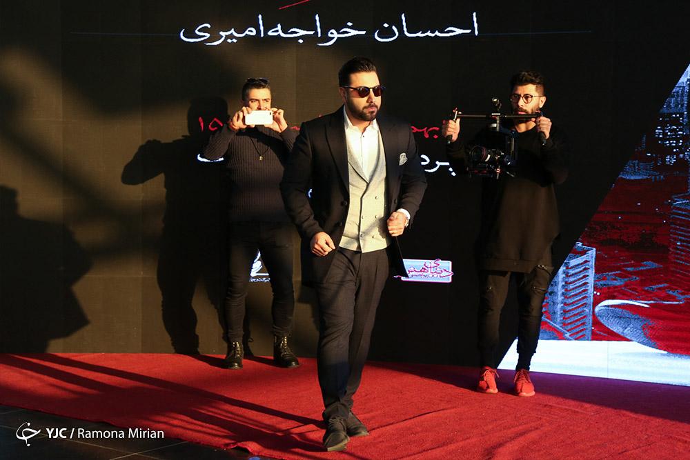 تصاویر مراسم جشن امضا آلبوم شهر دیوونه احسان خواجه امیری