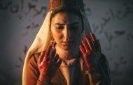 تریلر رسمی فیلم سمفونی نهم محمد رضا هنرمند