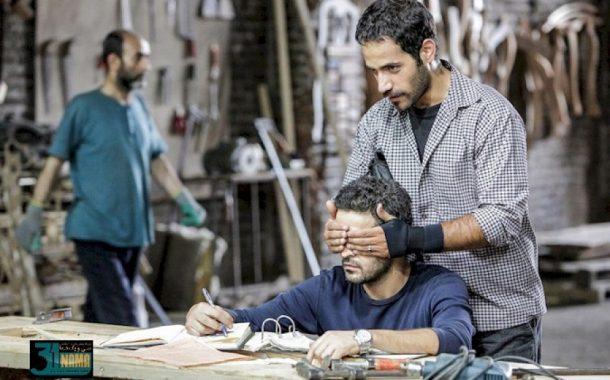 معرفی سریال دلدار مخصوص رمضان ۹۷