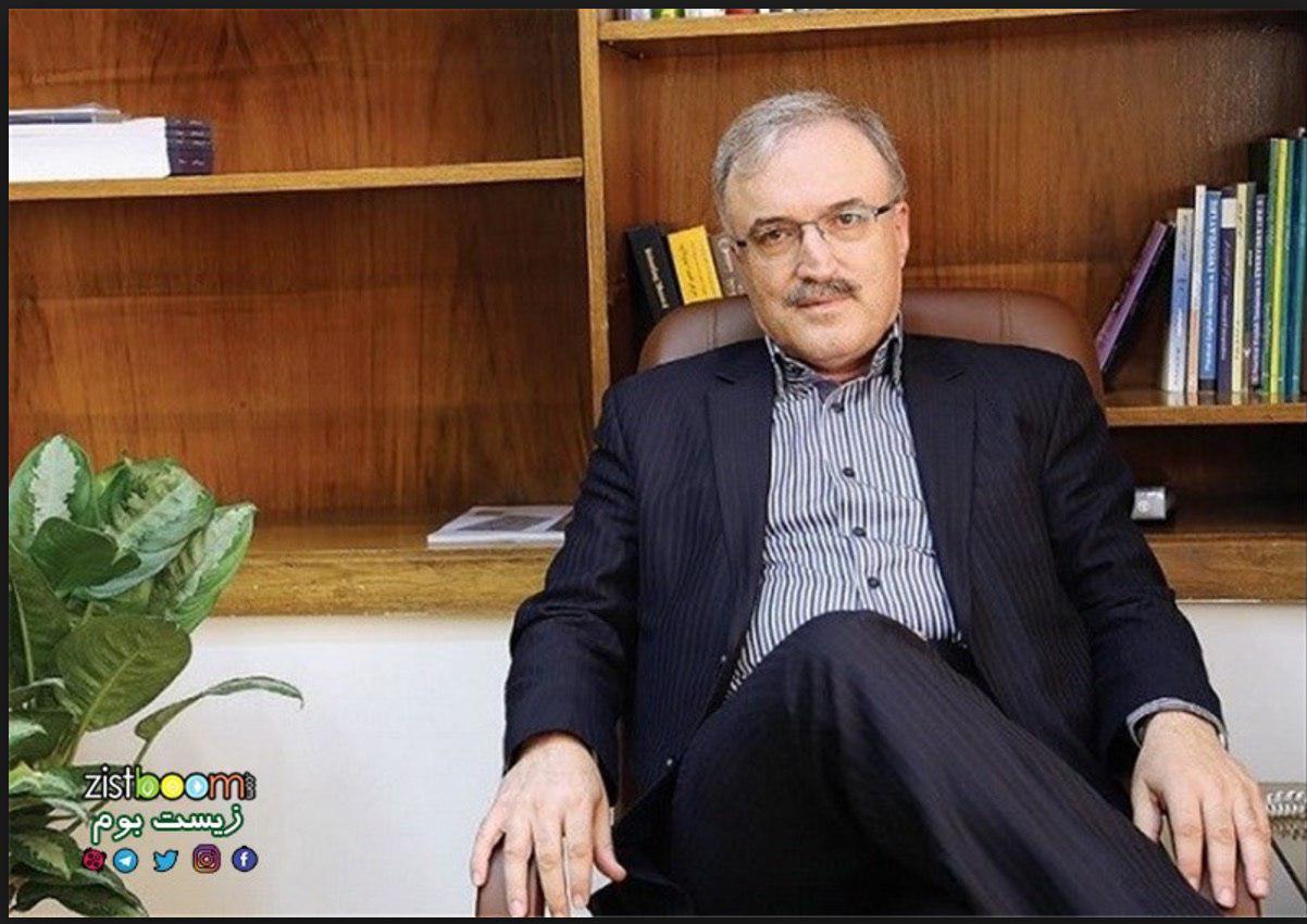 بیوگرافی و سوابق سعید نمکی وزیر بهداشت جدید