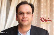 وام ۷۰۰ میلیاردی محمد امامی تهیه کننده سریال شهرزاد