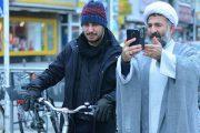 تحریم فیلم پارادایس توسط حوزه هنری و سازمان صدا و سیما