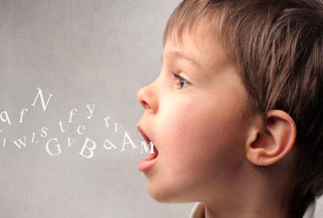 بهترین روش درمان لکنت زبان در کودکان