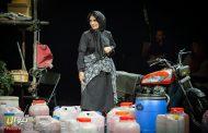 الناز حبیبی از نمایش زهرماری می گویید