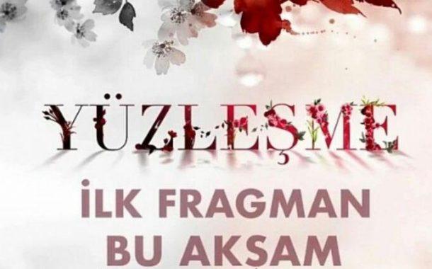 بررسی سریال ترکی مقابله