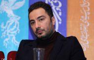 نوید محمدزاده:سال آینده در جشنواره فجر نیستم