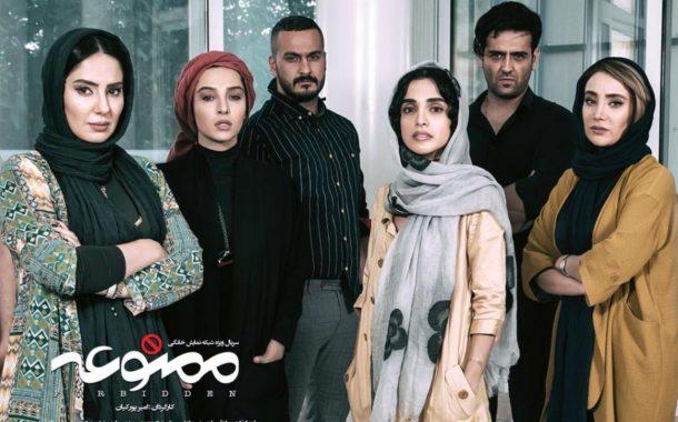 توهین سریال ممنوعه به افغان ها + فیلم
