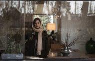 اولین تصویر پریناز ایزدتبار در فیلم لتیان