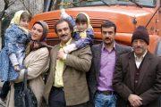 پخش قسمت ویژه سریال پایتخت در نوروز ۹۸