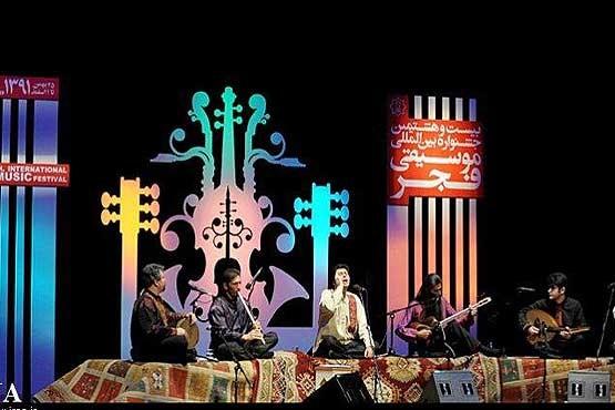 گزارش کامل اختتامیه جشنواره موسیقی فجر ۹۷
