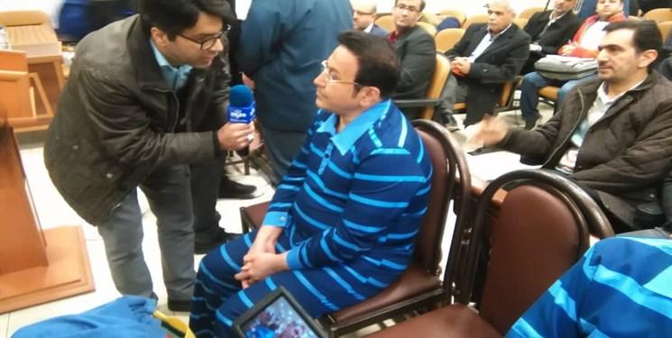گزارش محاکمه حسین هدایتی مفسد بزرگ اقتصادی