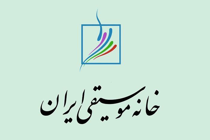 انتقاد از دخل و تصرف در سرود ای ایران