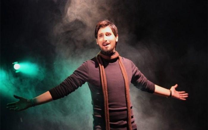 لب خوانی حامد زمانی در کنسرت دانشجویی