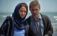 حرکت جنسی مهناز افشار با پیمان معادی در جشنواره فجر