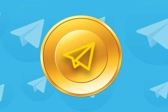 خرید و فروش ارز دیجیتال گرام ممنوع شد !