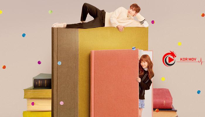 معرفی سریال کره ای عشق یک کتاب پاداش است Romance is a Bonus Book