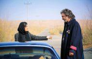 کوروش کبیر در فیلم سمفونی نهم محمد رضا هنرمند