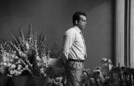 پوستر رسمی فیلم غلامرضا تختی