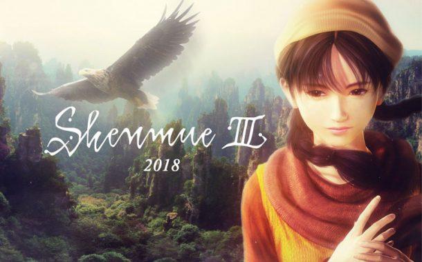 تریلر رسمی بازی Shenmue 3