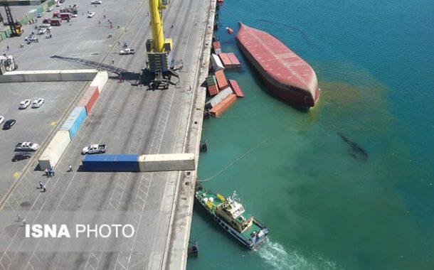 فیلم غرق شدن کشتی هندی در بندر شهید رجایی