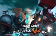 معرفی بازی ایرانی سپه سالار