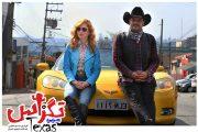 تریلر رسمی فیلم تگزاس ۲
