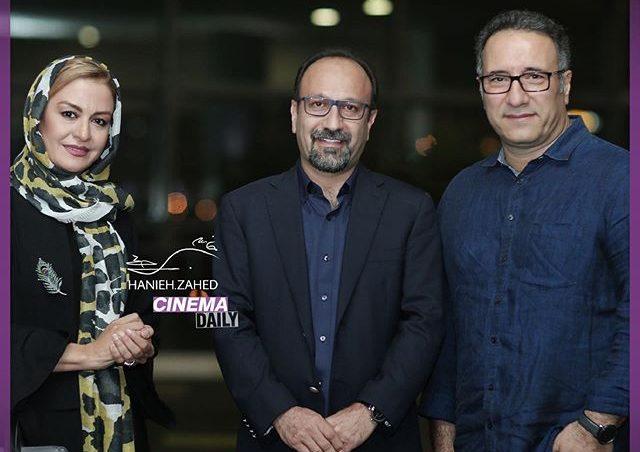 تصاویر مراسم اکران خصوصی فیلم قصر شیرین رضا میر کریمی