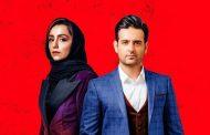تفاوت سریال مانکن با سریالهای ترکیه ای