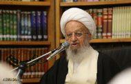 بیماری لاعلاج آیت الله مکارم شیرازی