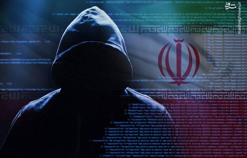 هکر ایرانی سایت فدراسیون فوتبال بحرین را هک کرد