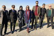 تاریخ اکران فیلم کمدی چشم و گوش بسته فرزاد موتمن