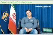 روح الله زم توسط دولت عراق دستگیر شده است